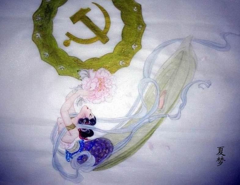 中秋节的诗和画-有关嫦娥奔月的诗画 有关嫦娥奔月 飞向太阳 诗画中秋 国庆双庆 诗词